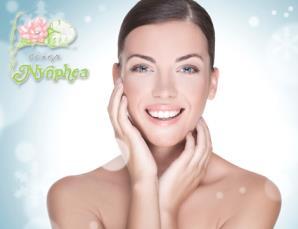 Immagine di Beauty Day