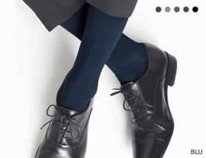 12 paia di calze da uomo