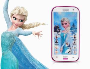 Smartphone giocattolo Fro