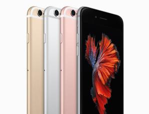 iPhone ricondizionati 6 e 6S