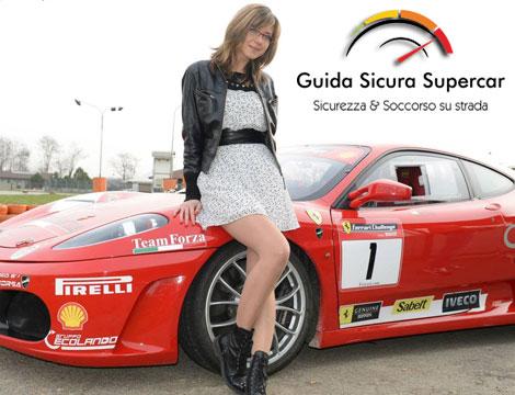 Corso di guida sportiva in Ferrari _N