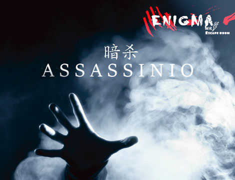 Escape room L'assassinio_N