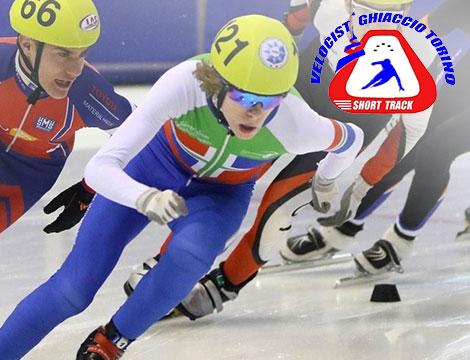 4 lezioni di avviamento al pattinaggio di velocità su ghiaccio_N