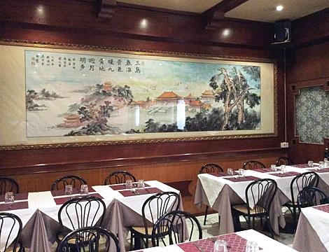 menù cinese