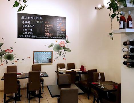 Menu Sichuanese x2_N