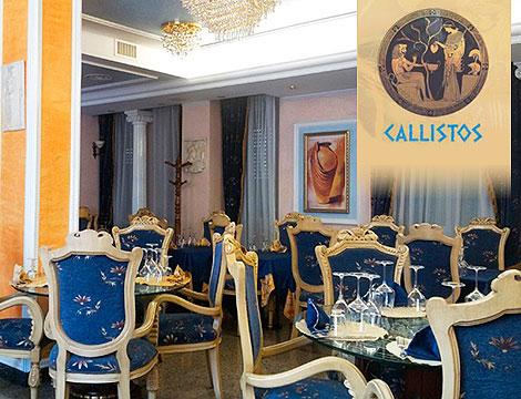 greco da Callistos_N