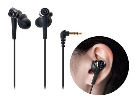 Auricolari Audio Technica ATH-CKS99