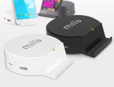Caricabatteria portatile 4 USB Miia GRATIS