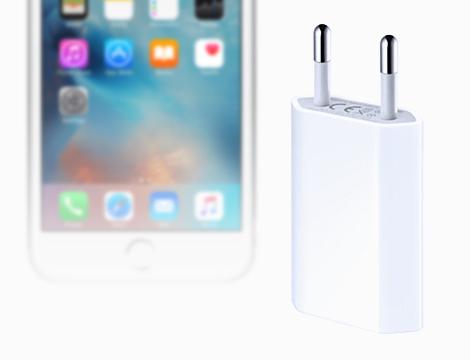 Adattatore auto o casa 1 o 2 USB GRATIS