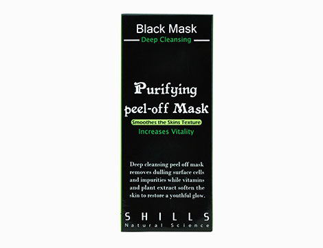 Fino a 3 tubi di Black Mask