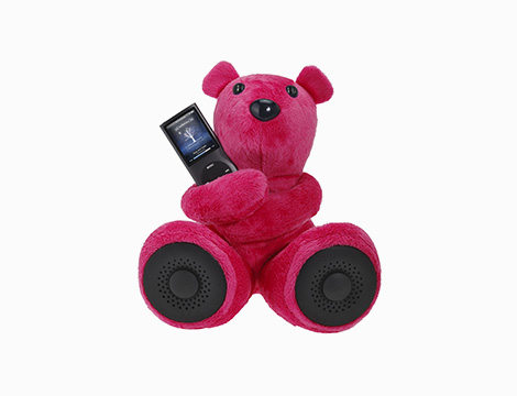 Hifun Hi-George music bear_N