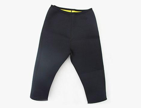 Pantalone effetto sauna uomo_N
