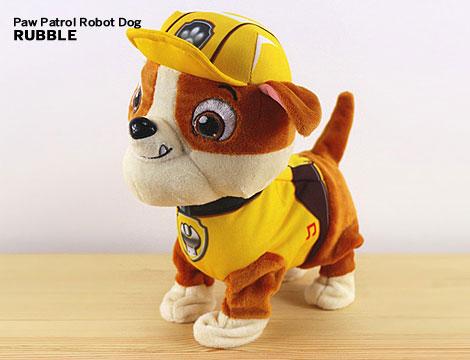Patrol robot dog peluche_N