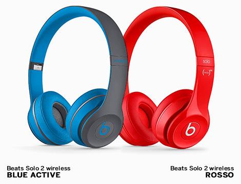 Prezzi pazzi Beats Dr.Dre per Apple_N