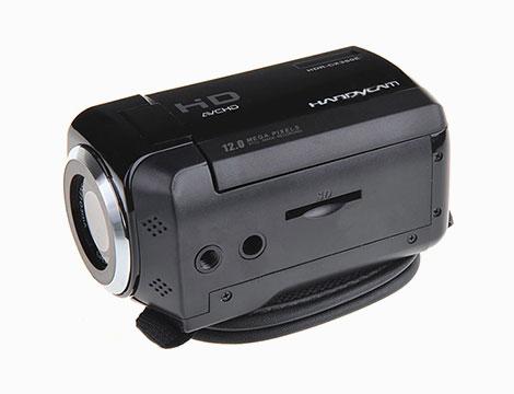 Videocamera Handycam_N