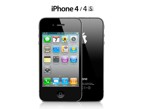 Iphone 4s 16gb usato subito.it palermo