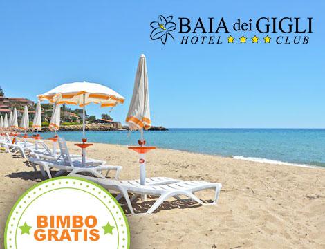 Hotel Club Baia dei Gigli_N