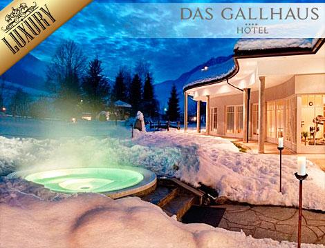 Das Gallhaus Hotel_N
