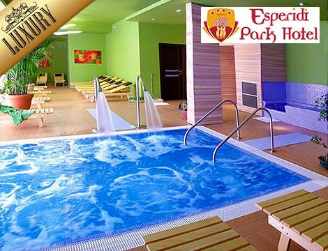 Esperidi Park Hotel 4_N