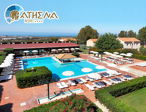 Athena Resort Sicilia