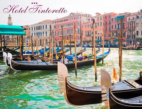 Venezia centro_N